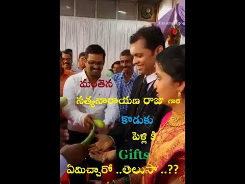 Funny Video- Manthena Satyanarayana Raju Son's Marriage Reception