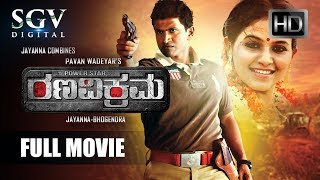 Ranavikrama - Kannada Full HD Movie | Kannada New Movies | Puneeth Rajkumar, Ada Sharma, Anjali