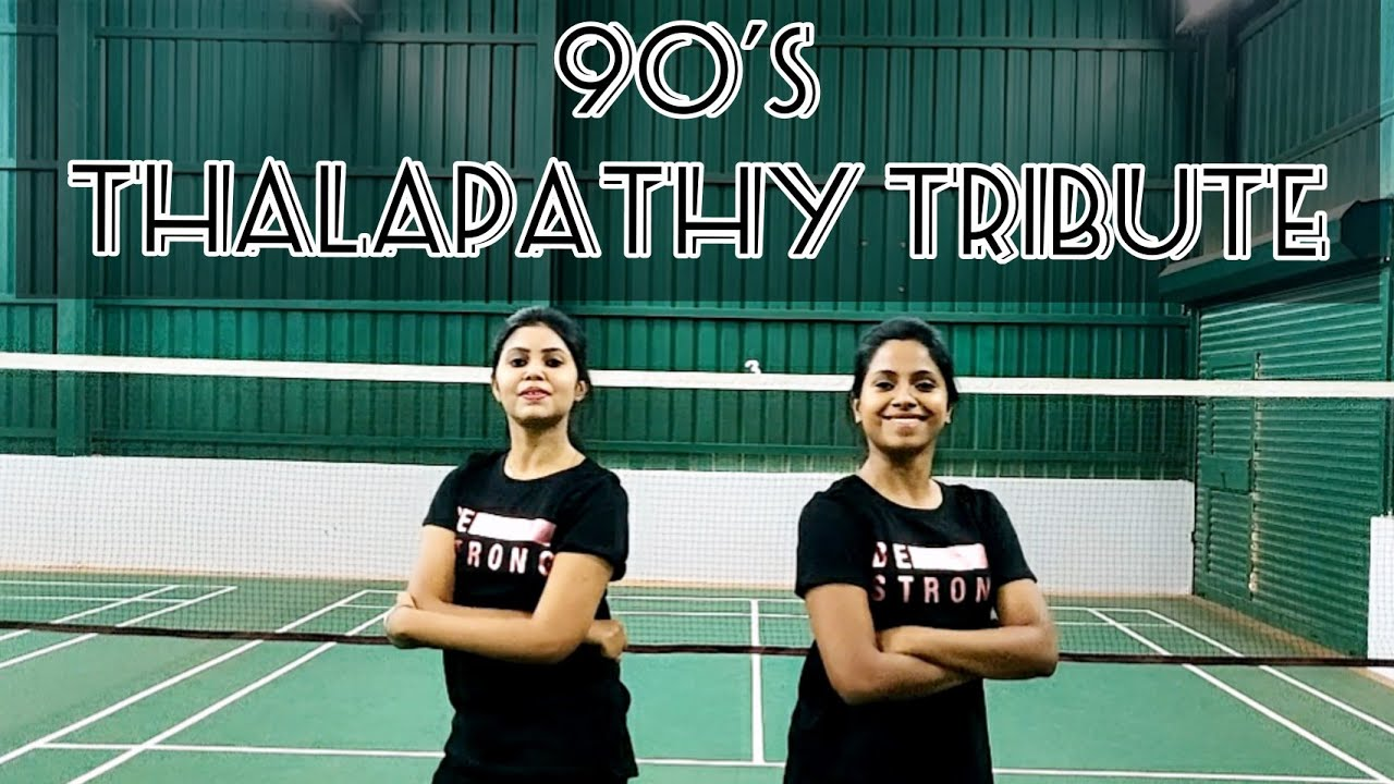 Thalapathy Vijay Birthday Tribute Dance Video 2020 |90s Thalapathy Tribute| Mass Thalapathy Tribute