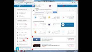 Заработок на автомате без вложений с помощью расширения для браузера Jobplant