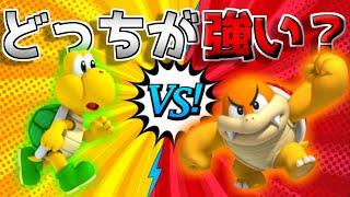 どっちの敵キャラが強い?ノコノコ VS ブンブン【マリオメーカー2実況】