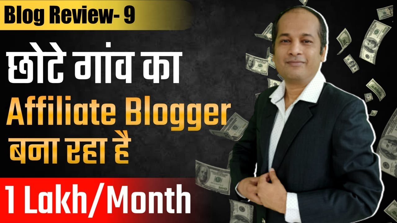 Blog review 9 - Small Village Affiliate Blogger Makes [1 Lakh/Month] Using Affiliates and AdSense