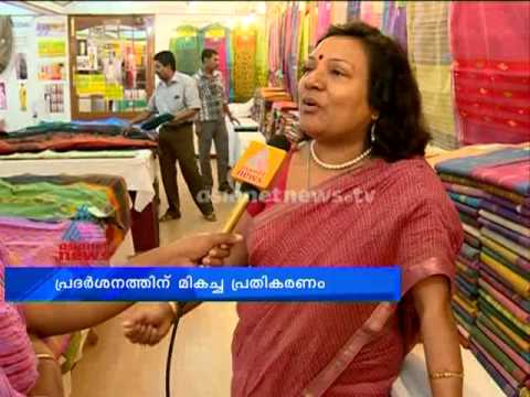 Bengali weaving exhibition  at Trivandrum : Chuttuvattom News