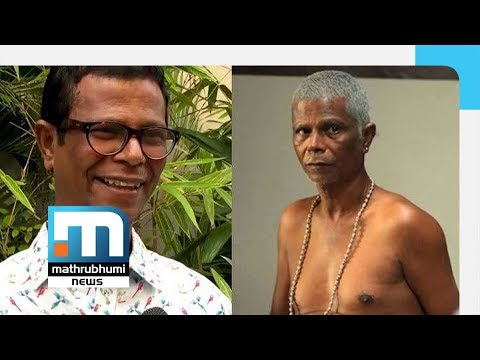 State award didn't come late, says Best Actor Indrans| Mathrubhumi News