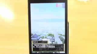 幕末志士の恋愛事情 / iPhoneアプリ