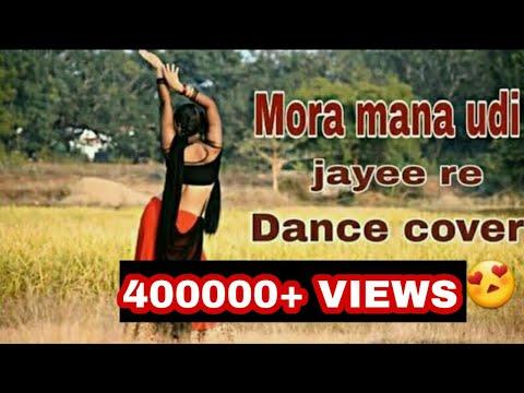 Mora mana udi jaye re,Dance cover || subhasmita behera