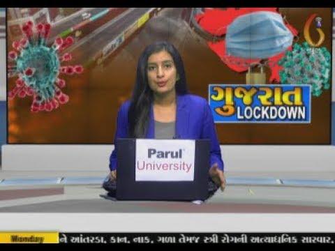આજના સવારના તાજા દેશ-વિદેશના સમાચાર : 06-04-2020 । #Corona । Gujaratnews