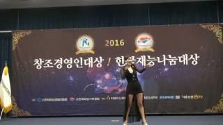 歌手オセア美しい山河、安東駅から作成経営者対象韓国の才能分かち合い対象