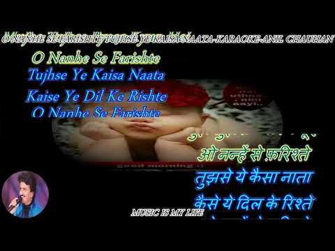 O Nanhe Se Farishte- karaoke With Scrolling Lyrics Eng. & हिंदी