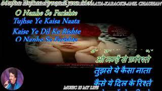 O Nanhe Se Farishte - karaoke With Scrolling Lyrics Eng. & हिंदी