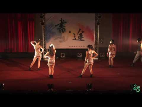 14 Woman weekly|書‧途|20170522 中央熱舞25屆大型成果展