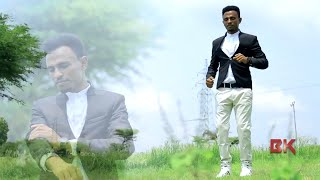 Mudin Jemal: Qarrittii Oromo/Oromiyaa Music 2017 Bakakkaa Entertainment(Official Video)