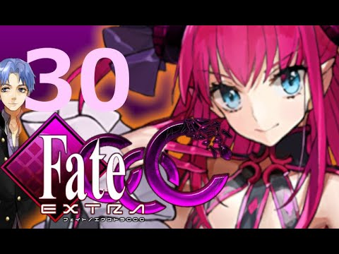 "【HDリマスター】Fate/EXTRA CCC セイバー編30「Chapter5:血々純潔 -13F ""Dragon Sweet Coaster.""」"