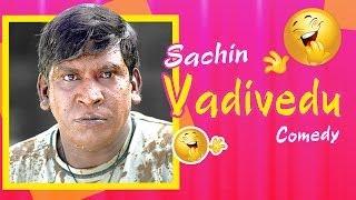 Sachien Tamil Movie Comedy Scenes | Vijay | Genelia | Vadivelu | Santhanam | Bipasha Basu