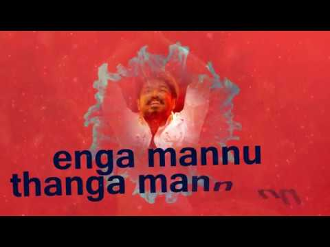 Mersal Song Lyrics Oorukannu Uravukannu.