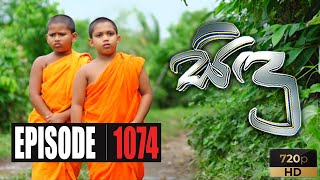Sidu | Episode 1074 23rd September 2020 Thumbnail