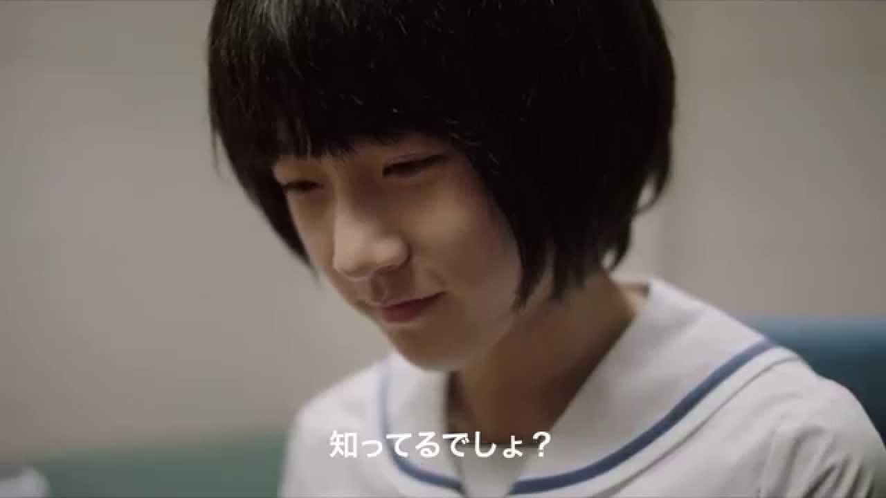 画像: 映画『私の少女』(5/1公開)予告編【公式】 youtu.be