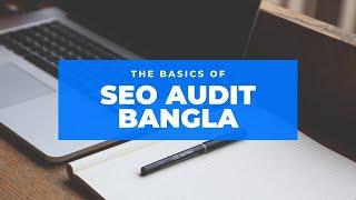 SEO Audit 2020 | Bangla Tutorial | N Alam Munna | Digital Scholar