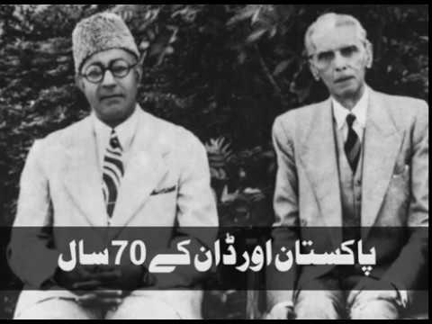 Jinnah's Speech at