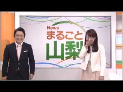 NHK女子アナとキャスターが路上不倫カーセックス フライデーが写真付きで報道 公然わいせつ罪か