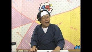 2018年07月20日(金)星田英利のよしログ。テレビドラマの「チア☆ダン」...