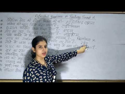 Repeated questions in railway group d