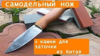 Нож своими руками из мехпилы (быстрореза) Р6м5 + камни для заточки из Китая