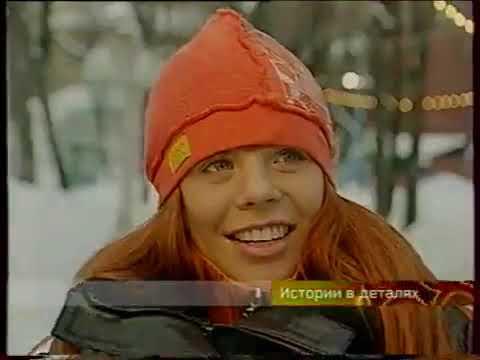 Рекламный блок (СТС-Москва) + Заставки + Анонсы + Прогноз погоды (СТС, 9.04.2004)