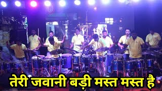 Mumbai Rocker's Ply Teri Jawani Badi Mast Mast Hai At Goregav cha Raja Aagaman Sohala 2019