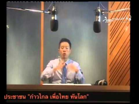 saranrom radio AM1575 kHz : Sparkling English [14-04-2559]