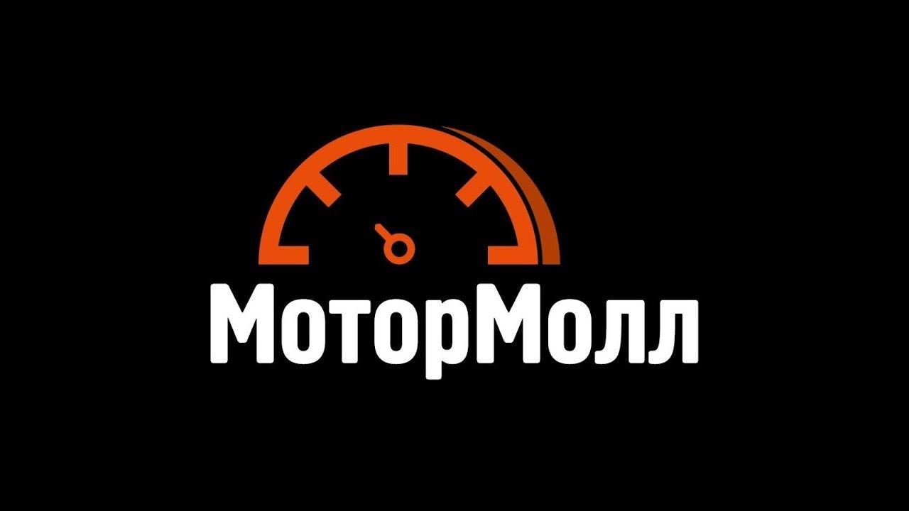 Скрутить пробег Ford Mondeo 2010г.в, без снятия приборной панели .