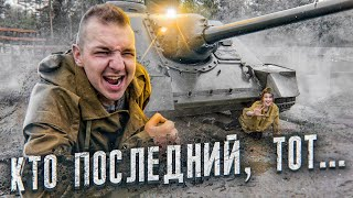 Проходим ВОЕННУЮ полосу ПРЕПЯТСТВИЙ! Полигон с танками!😱