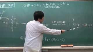 【化学】無機化学⑭(5of5)~ケイ素とその化合物~