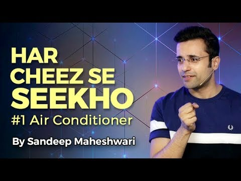 Har Cheez Se Seekho - By Sandeep Maheshwari