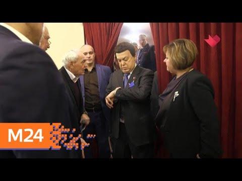 """""""Раскрывая тайны звезд"""": Иосиф Кобзон - Москва 24"""