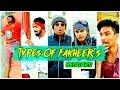 Types Of Fakheer's (Beggars)    Warangal Diaries    Hilarious Humour