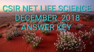 CSIR NET LIFE SCIENCE DECEMBER 2018 ANSWER KEY