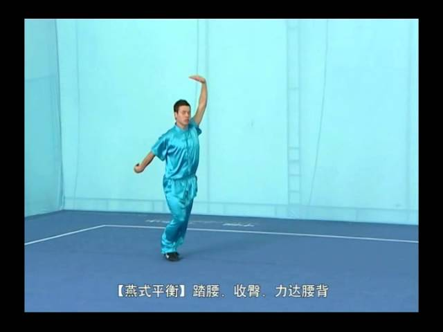 3rd IWUF Taolu - Chang Quan & Gunshu (Chinese)
