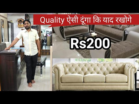 Best Quality Furniture / Mumbai furniture wholesale and Retail / 200 rs starting