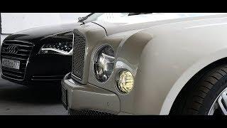30 миллионов за VAG! Bentley Mulsanne или Audi A8L?