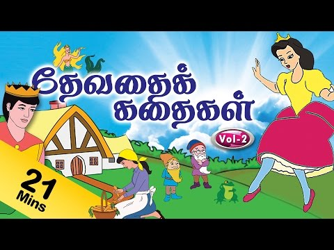 Fairy Tales Stories in Tamil Vol 2