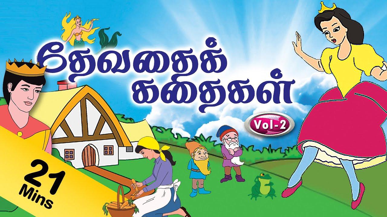 Fairy Tales Stories in Tamil Vol 2