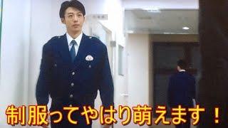 高橋一生 交番勤務巡査役 綺麗な顔が引き立ちすぎて美しいの域!『ヒト...