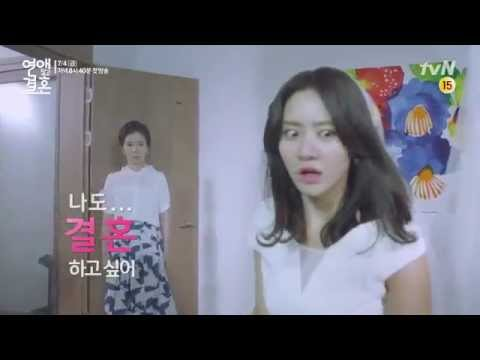 sinopsis marriage without dating ep 10 part 1