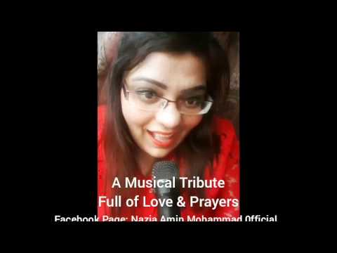 Chinnum Ven Tharathin - With Love From Pakistan - Nazia Amin Mohammad