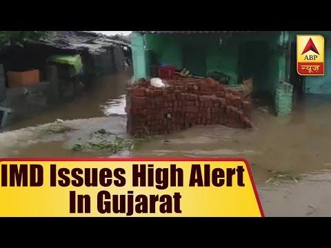 Gujarat: IMD Issues Heavy Rain Alert, CM Vijay Rupani Visits Flood Prone Areas  ABP