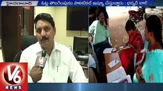 EC Bhanwarlal Face To Face With V6 News | Deletion Of Voters In GHMC Limits
