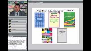 Разработка рабочей программы по английскому языку