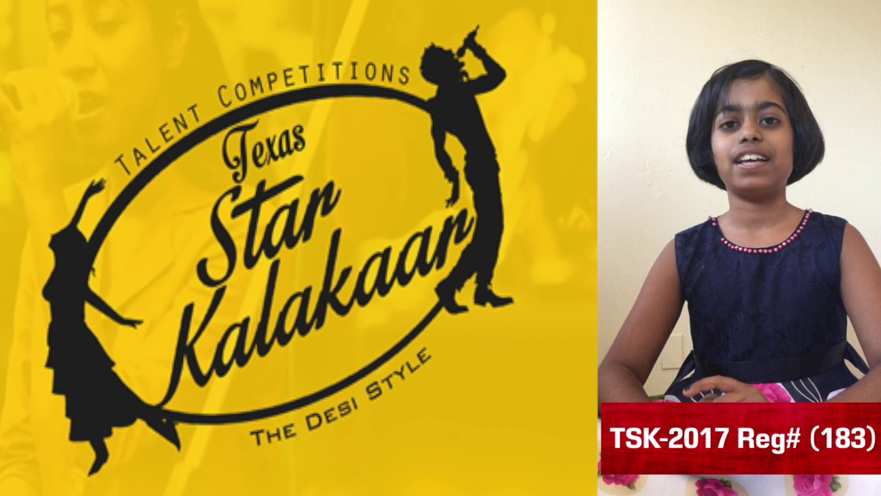 Introduction Promo - Texas Star Kalakaar 2017 - Reg #183