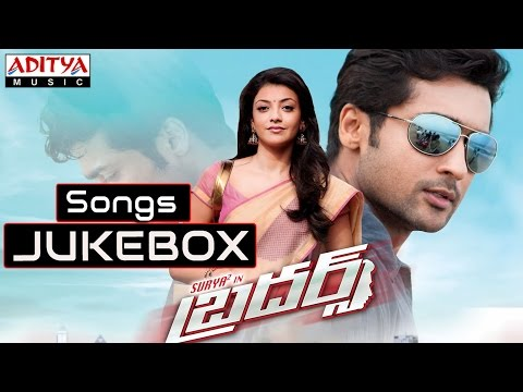 Brothers Telugu Movie Full Songs || Jukebox || Surya, Kajal Agarwal